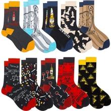 Красочные Мужские носки Harajuku красочные забавный символ Международной шахматной геометрические формулы носок Рождественский подарок