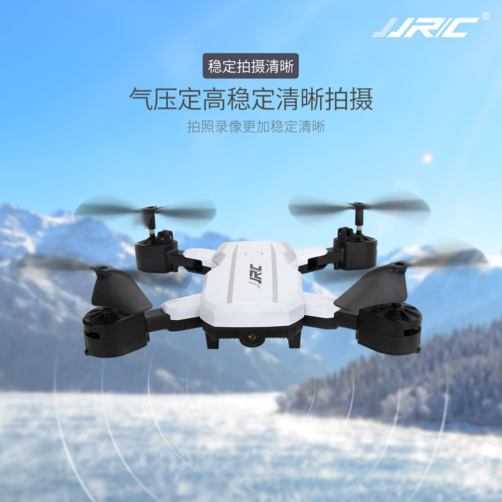 A251 New Style Folding High-definition Aerial Photography Quadcopter Real-Time Transmission Set High Long-lasting Life Remote-co