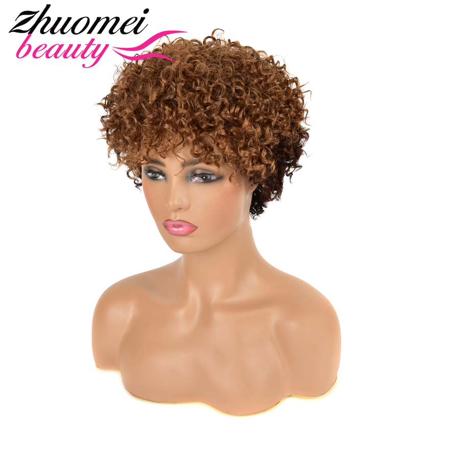 Pixie Cut Wig Afro Kinky Curly Short Human Hair Wigs T1B/4/30 Full Mechine Wig 1PC/2PCS Natural Hair Wig