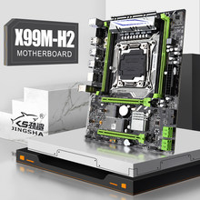 New Product X99 Motherboard Lga 2011-3 Socket Support E5 V3 V4 Cpu and 4*DDR4 ECC REG RAM With 2*PCIE-16X SSD M.2 NVME, Wifi