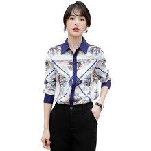 Женские повседневные рубашки с принтом деловые элегантные длинным