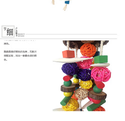 Małe  średnie i duże zabawki dla papug mątwy zabawka dla ptaka Jingang słonecznik szara papuga ugryzienie zabawki na