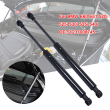 Rod-Accessories Hood-Air-Struts 525i 540i Bmw E60 Bar-Support New for E61 520i/525i/530i/..