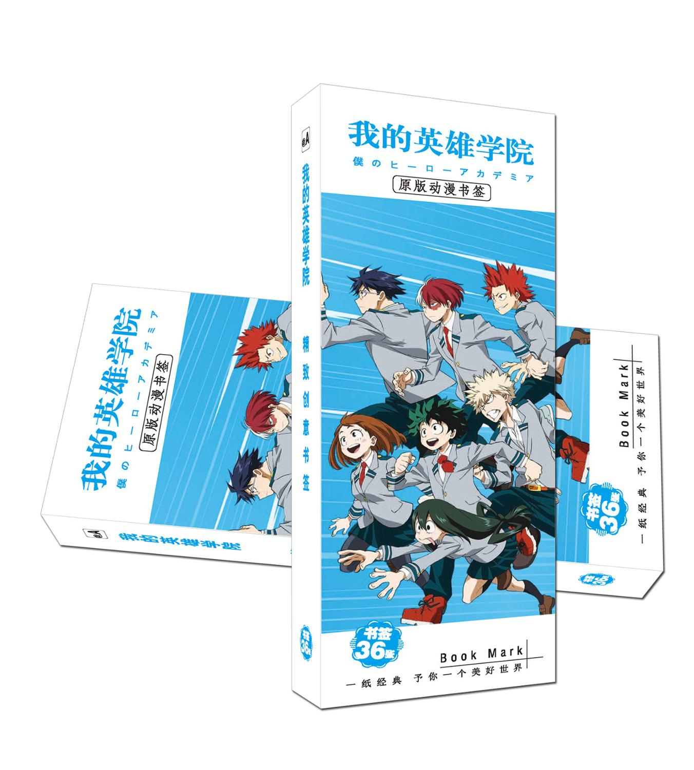 36 Pcs/Set New Arrived Boku No Hero Academia Anime Paper Bookmark Stationery Bookmarks Book Holder Message Card Gift Stationery