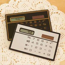 1PCs Mini Calculator Ultra Thin Credit Card Sized 8-Digit Portable Solar Powered Pocket Calculators Office School Supplies