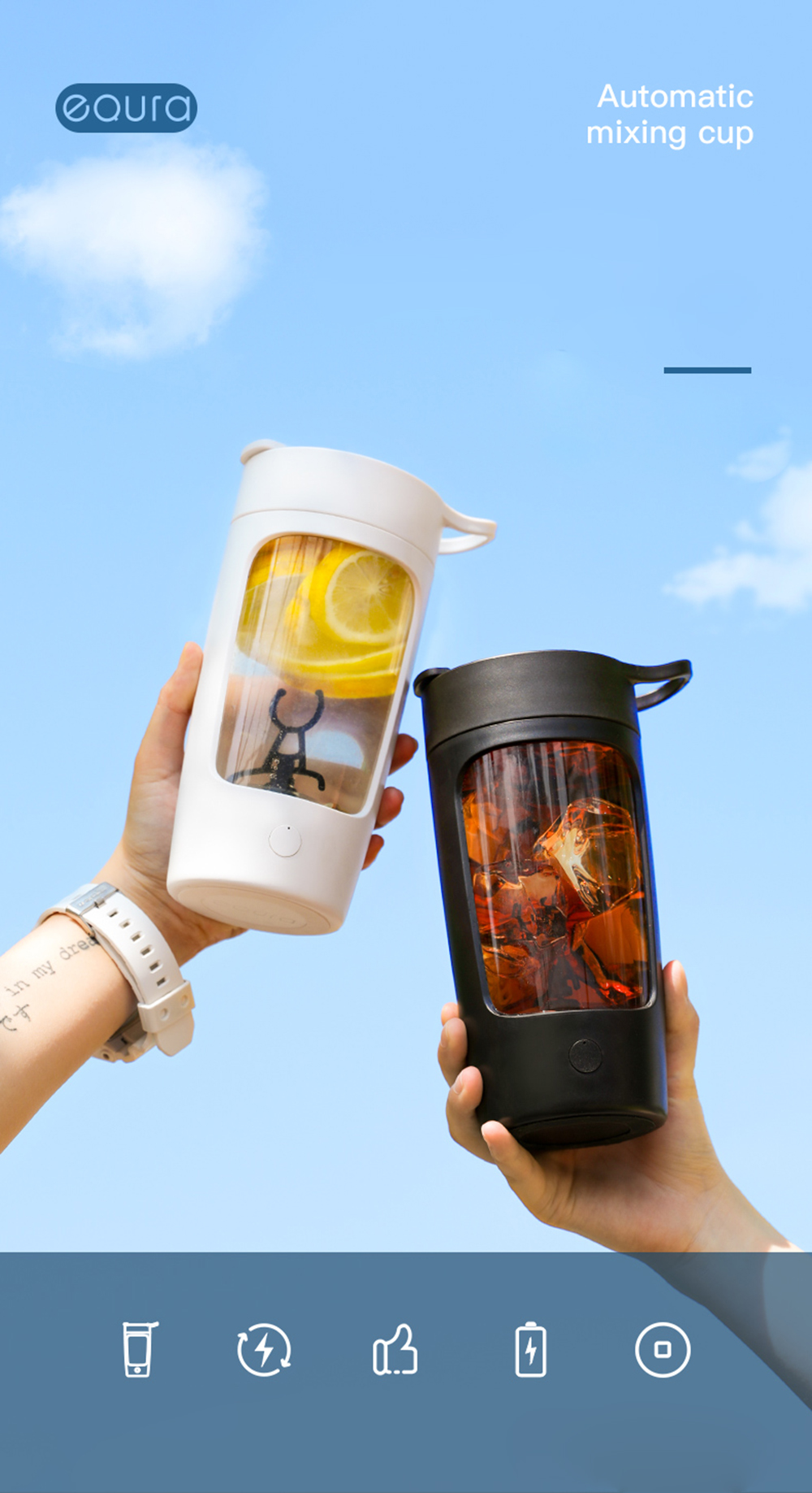 Electric Protein Shaker Cup
