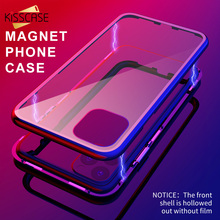 KISSCASE Magnetic Case For iPhone 11 Pro XS Max XR X Original Glass Back Phone Cases 8 7 Plus Colorful Cover Funda