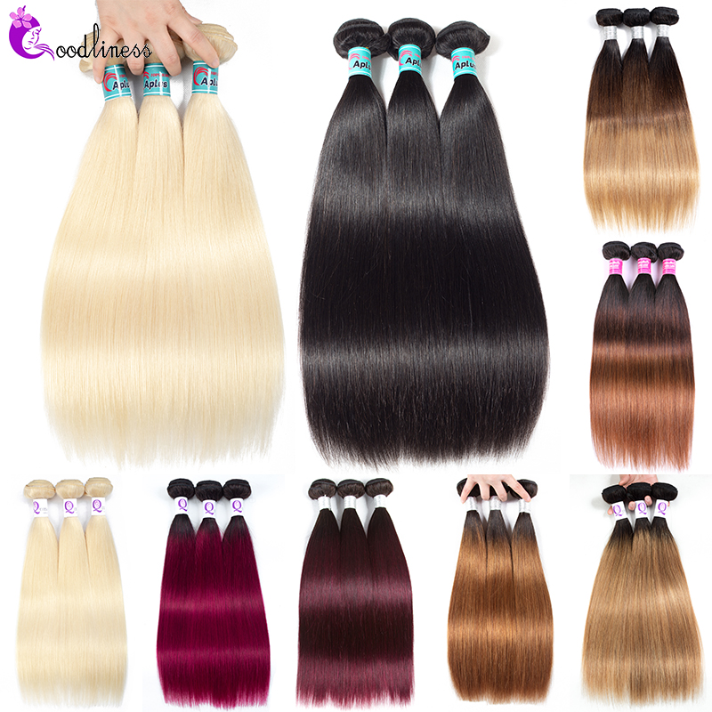 1/3/4 Pcs Ombre 613 Burgundy 99J Natural Three Tone Hair Bundles Remy Brazilian Hair Weave Bundles Straight Human Hair Bundles