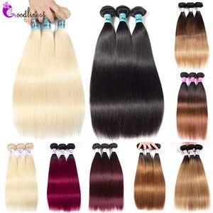 1/3/4 Pcs Ombre 613 Burgundy 99J Natural Three Tone Hair Bundles Remy Brazilian Hair Weave Bundles Straight Human Hair Bundles(China)