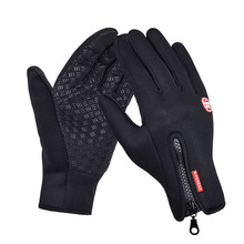 Winter Touch Screen Waterproof Motorcycle Riding Gloves Windproof Warm Ski Unisex Camping Leisure