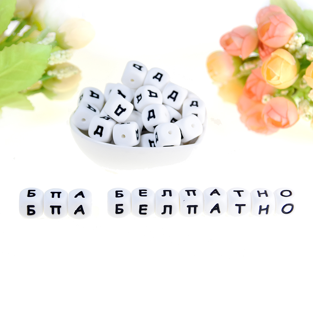 20pcs 12mm Russian Alphabet Letter Personalize Name Square Soft Safe Chewing Silicone Teething Beads Baby Teethers Necklace