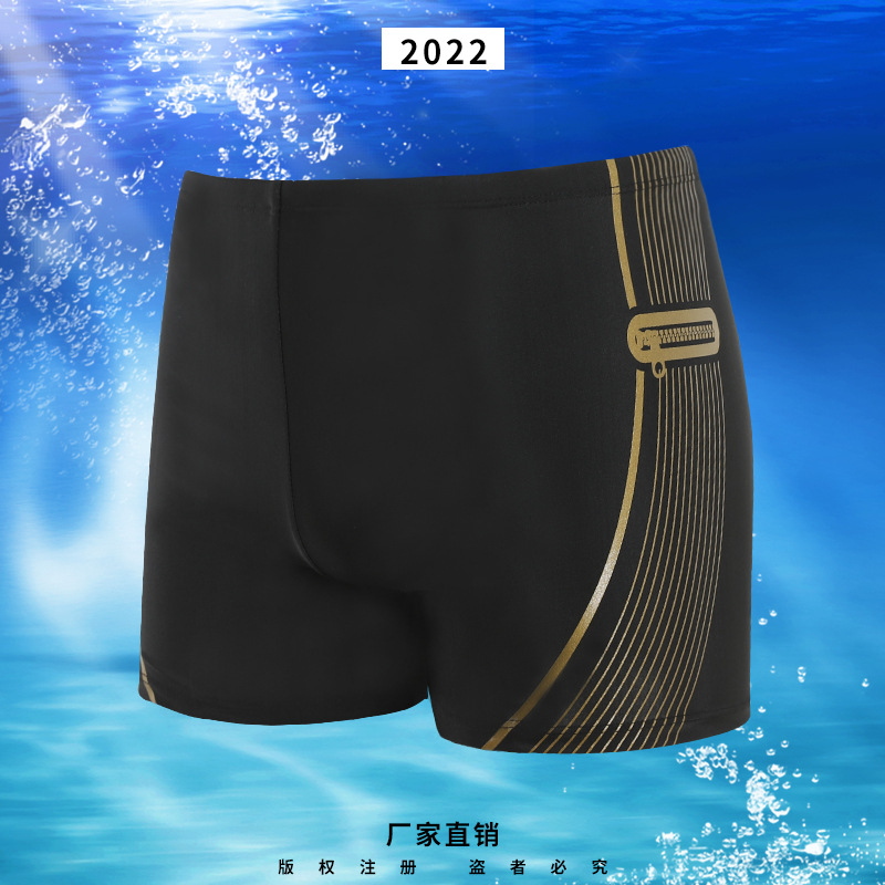 [] MEN'S Swimming Trunks Boxer Fashion Large Size Hot Springs Swimming Trunks Fashion Fashion Black And White With Pattern Cool