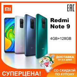 Redmi Hinweis 9 handy Smartphone Handy Xiaomi MIUI Android 4GB RAM 128GB ROM MTK Helio G85 Octa core 18W Schnelle Ladung 5020mAh NFC 6.53 48MP Kamera WIFI Blth 5,0 Dual SIM 27980 27981 27982