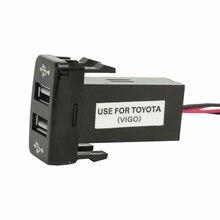 Автомобильное быстрое зарядное устройство с 2 портами USB, аксессуары для Toyota Fortuner Hilux 2005-2014