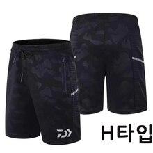Daiwa летние шорты с принтом, камуфляжные, дышащие, быстросохнущие, свободные шорты, для спорта на открытом воздухе, фитнеса, бега, велоспорта, рыбалки, одежда