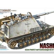 1/35 allemand automoteur pistolet lourd Nashorn assemblage antichar maquettes Kits réservoir passe-temps Collection modèle bricolage Tamiya 35335 TGPF