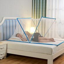 Moustiquaire pliable pour dortoir, pour adultes, étudiants, enfants, simple, Double, Portable, sans Installation