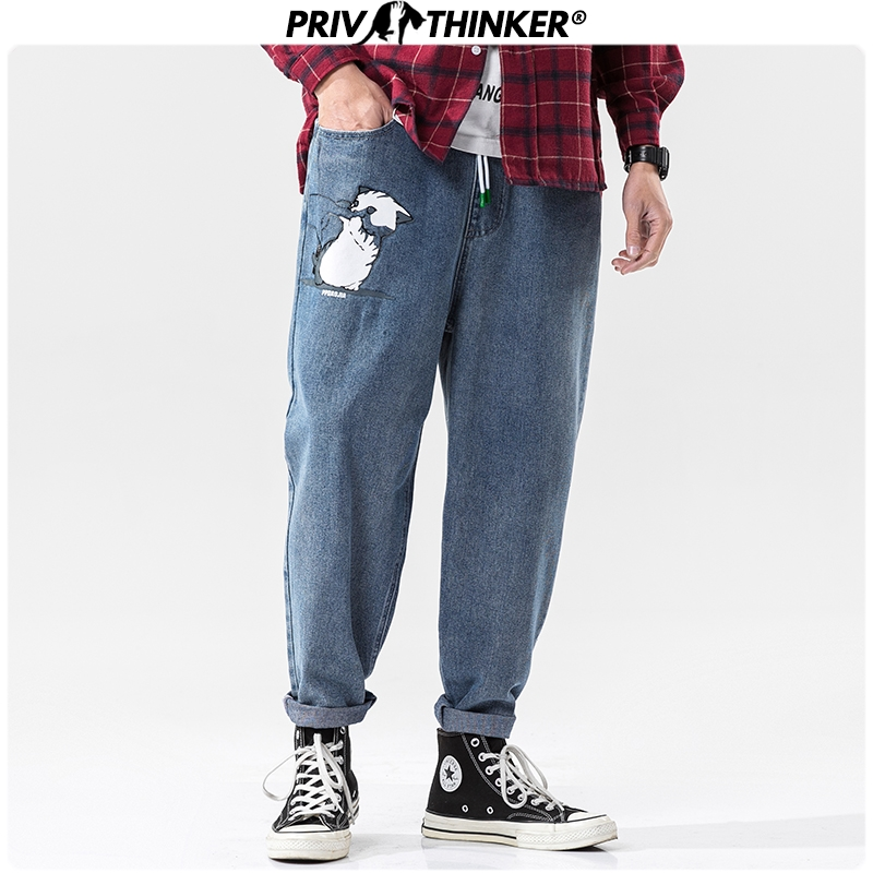 Privathinker Men Lovely Cat Print Jeans Harem Pants 2020 Mens Japan Streetwear Loose Hip Hop Denim Pants Male Fashion Jeans 5XL
