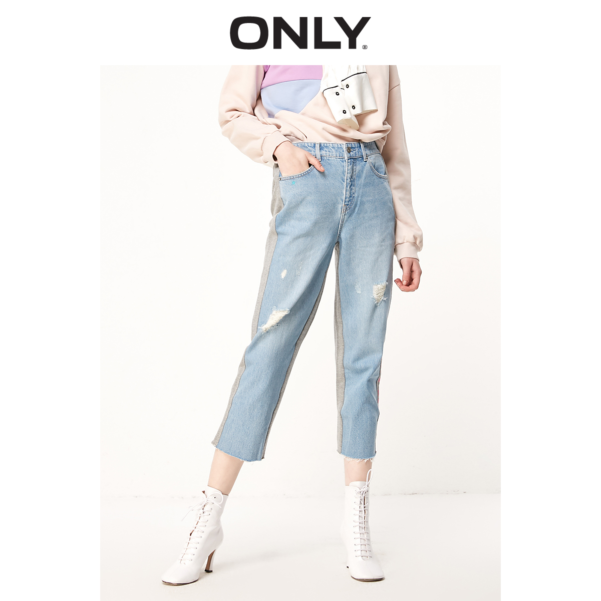 ONLY Women's Loose Straight Fit Spliced Frayed Crop Jeans | 119149604
