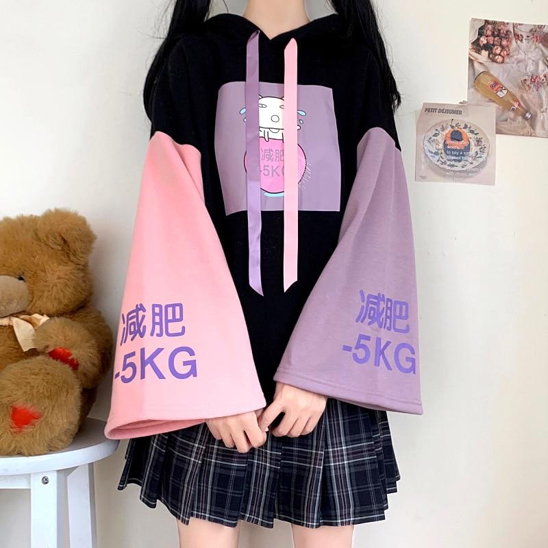 Kawaii Pastel Pink & Purple Pastel  Kitty Fleece Sweater