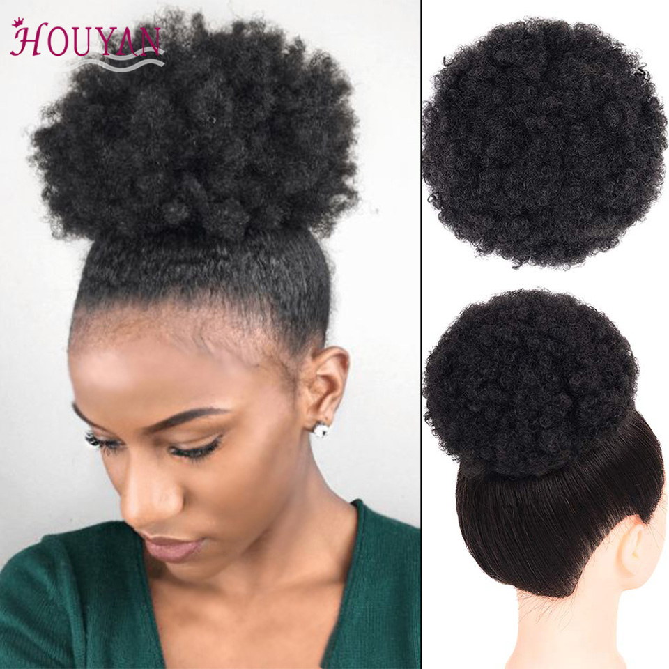 HOUYAN Short Afro Puff Synthetic Hair Chignon Hairpiece For Women Drawstring Ponytail Kinky Curly Updo Clip Hair Accessories