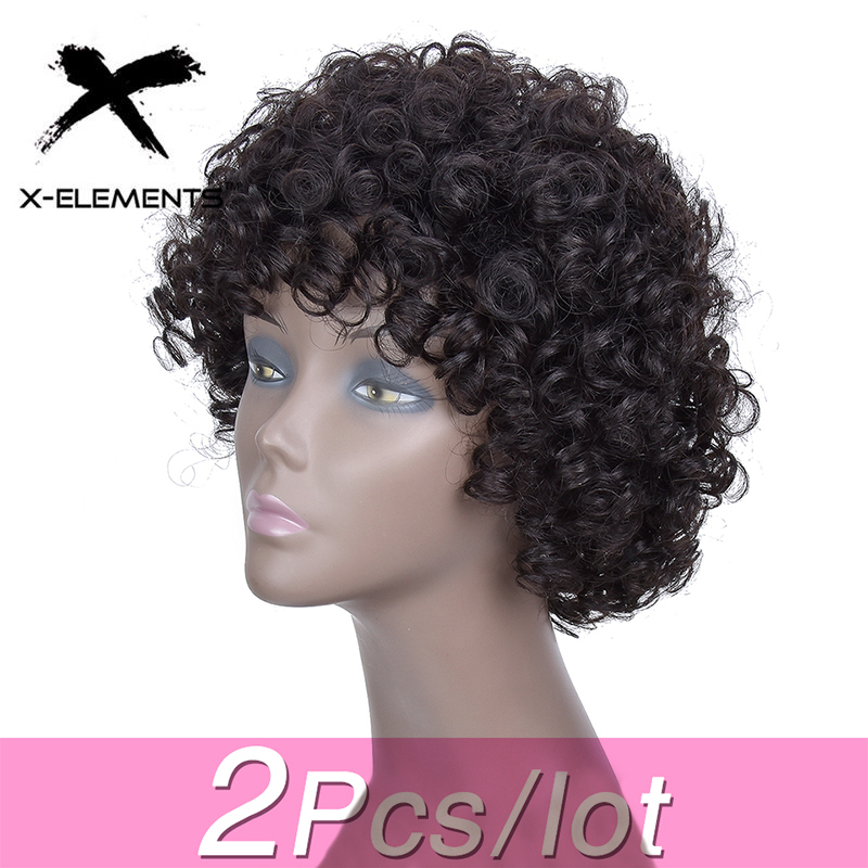 X-Elements Brazilian Spring Bouncy Curly Human Hair Wigs H.OPRAH 8 Inches Short Wigs Non-Remy 100% Human Hair Wigs For Women