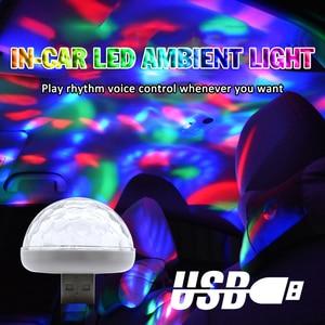 Car LED Decorative Lamp Colorful Mini USB RGB LED Auto USB DJ Disco Stage Effect Lights Car Styling