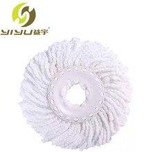 Superfine Пластик рекламная голова швабры насадка для швабры из коллодионного хлопка преимущества качества хорошее качество рекламная голова швабры агент