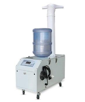 Humidity disinfection and anti-epidemic sterilization sprayer Ultrasonic Humidifier