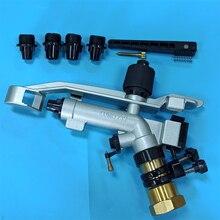 L343 большой диапазон покрытия Осциллирующий спринклер водяной пистолет для полива орошения системы