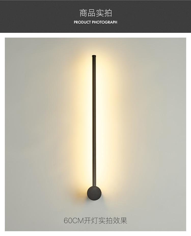fundo quarto banheiro barra luz