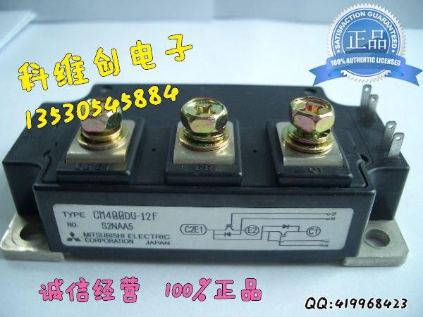 Original new modules CM400DU-12F CM300DU-24F CM300DU-12F CM400DU-24F--KWCDZ