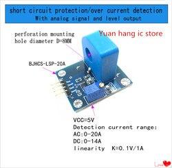 BJHCS-LSP HCS-LSP 20A nadprądowe wykrywania zabezpieczenie przed zwarciem wykrywania z analogowym sygnały cyfrowe prądu Rang: 0-20A 0.1 V/1A
