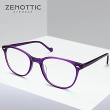 ZENOTTIC mor Retro reçete gözlük çerçeve kadınlar optik şeffaf gözlük çerçeve miyopi hipermetrop Vintage gözlük çerçevesi