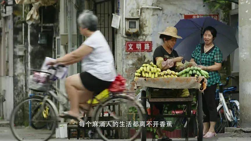 广东最被忽略的美食之城,没想到是它【东莞广告联盟】 人在旅途 第6张