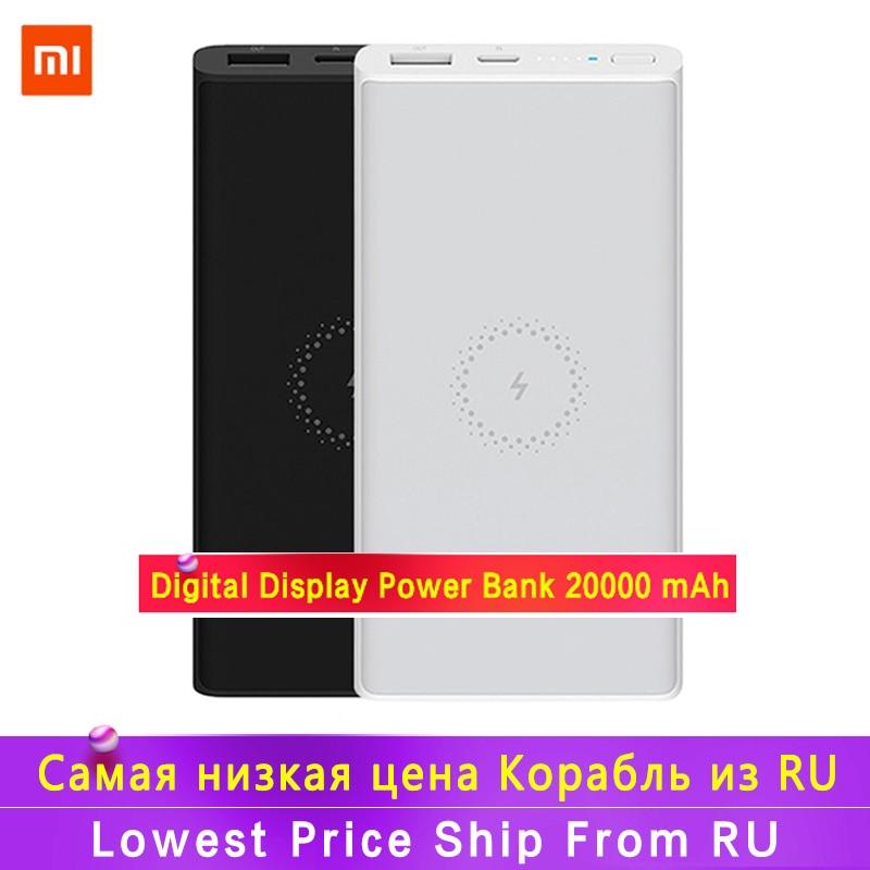 Z mi Power Bank 20000 MAh Quick Charge QC3.0 Xiao mi Batterie Dual USB 27W 20000mah QB822 Für iPhone iPad Laptop