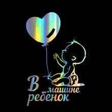 Mode Kreativität Hohe Qualität Durable Wasserdicht Einfache Installation Auto Aufkleber Geschmack Ballon Baby Vorbehalt Zeichen Reflektierende Auto