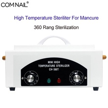 Boîte de stérilisation portable, 300W, à chaleur sèche pour ongles, accessoire de manucure pour nail art et onglerie