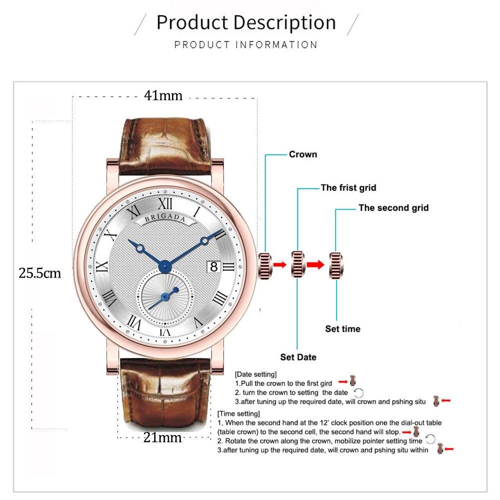 ด้านบนยี่ห้อ BRIGADA Classic Design วันที่หนังผู้ชายนาฬิกาควอตซ์ธุรกิจแฟชั่นกันน้ำนาฬิกาผู้ชาย relogio masculino-ใน นาฬิกาควอตซ์ จาก นาฬิกาข้อมือ บน   2