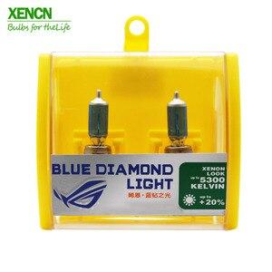 XENCN H8B 12V 35W 5300K EMARK