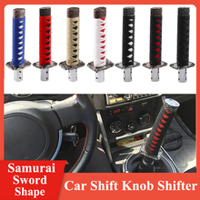 Evrensel uzun Samurai kılıç şekli otomatik araba vites topuzu w/4 adaptör şanzıman kolları vites topuzu araba şekillendirici