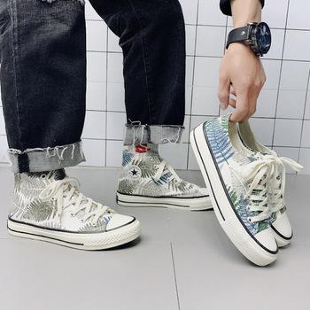 Damskie sneakersy pozostawia klasyczne koronki Up Girls obuwie ładne jakości 2021 wiosna nowy szykowny stylowy Gumshoes kobiece buty mody tanie i dobre opinie Shining Stone PŁÓTNO CN (pochodzenie) Niska (1 cm-3 cm) TOTEM graffiti Dla osób dorosłych Fabric Na wiosnę jesień