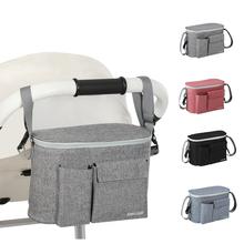 Odporna na zabrudzenia torba na wózek dziecięcy przenośna torba na pieluchy Fashine torby dla mam ramię niemowlę Organizer do suszenia prania utrzymuj ciepłe akcesoria Parm tanie tanio CN (pochodzenie) Poliester MD055 7-9 M 19-24 M 0-3 M 4-6 M 10-12 M 13-18 M Universal Baby Stroller Bag Shoulder Bag Baby Stroller Bag Shoulder Storage Bag