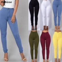 New 2016 High Waist Jeans For Women Fiber Pocket Design Slimming Woman Pencil Femme Blue Skinny Pants Trousers