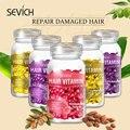 Sevich 3 шт./компл. Кератиновое комплексное масло, Витаминная капсула для волос, набор для ухода за волосами, марокканское масло, гладкая восста...