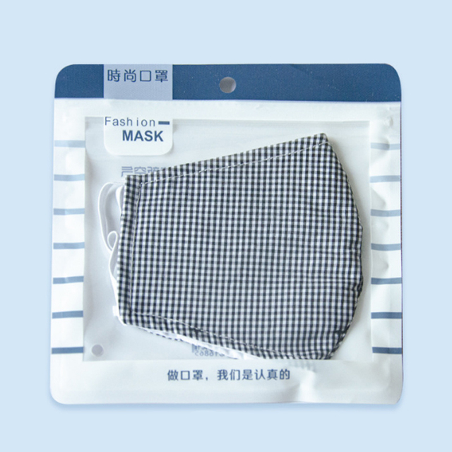 Kn95 respirator replaceable PM2.5 filter element non-woven filter 5