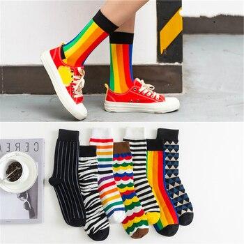Happy Socks Funny Art Dress Color Lot Mens Summer Fashion Rainbow Set Print Colorful Stripes Cute fashion