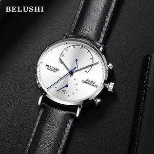 Image 2 - นาฬิกาผู้ชาย2020โมเดิร์นหนังผู้ชายนาฬิกาข้อมือควอตซ์Casual Businessนาฬิกาข้อมือบุรุษแบรนด์Belushiนาฬิกา