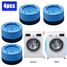 4pcs Rubber Anti-Vibration Foot Pads Anti-Slip Washing Machine Foot Pad Mats Wear-resistant Home Appliance Parts Accessories
