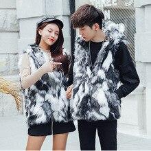 Autumn and winter new style vest large size cotton men's and women's vest imitating fox fur Korean hooded fur vest